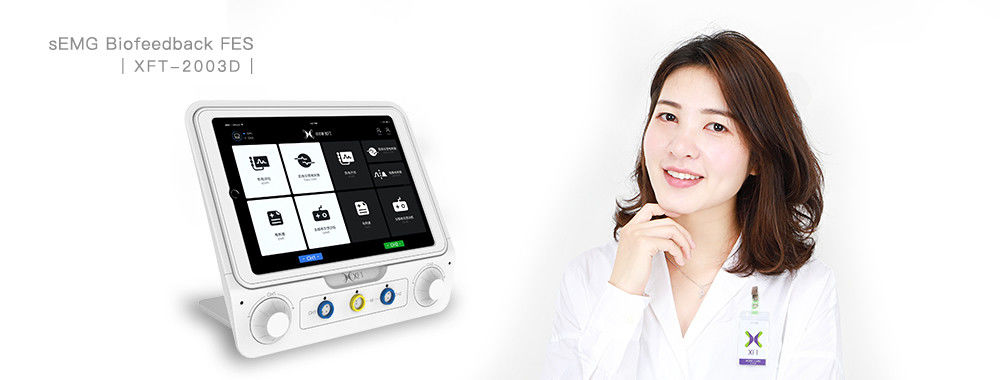 China best sEMG Biofeedback Equipment on sales